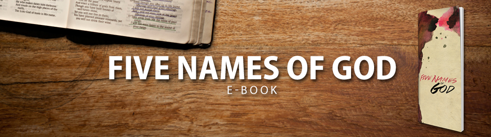 Five Names of God e-Book